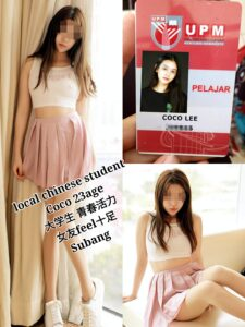 Subang VIP Student – CoCo – Local freelance Chinese