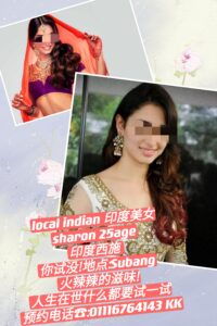 Subang VIP – Sharon – Local freelane Indian
